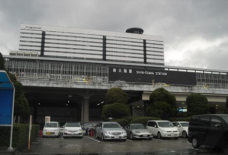 1 新大阪駅