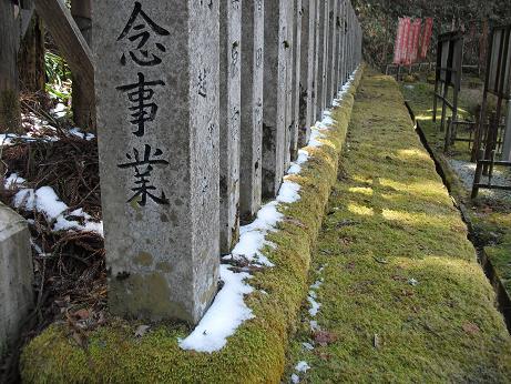 6 転法輪寺の境内・残雪