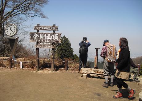 7 金剛山・展望台