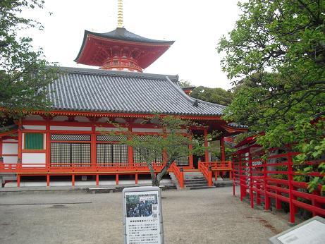 15 中山寺