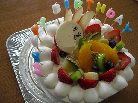 1 誕生日ケーキ