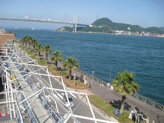 9 関門海峡