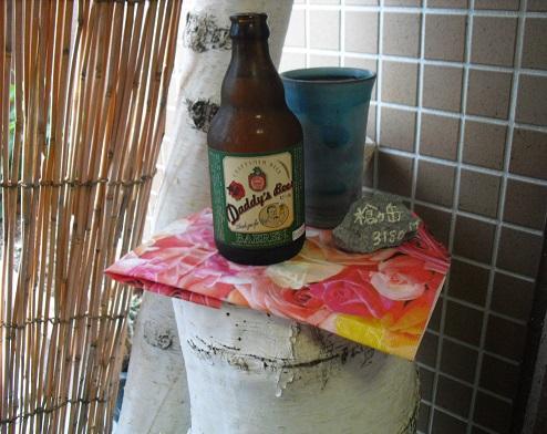2 ビール