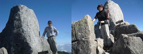 12 宝剣岳2931m・頂上