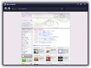 手芸キットのVENTOオンライン販売