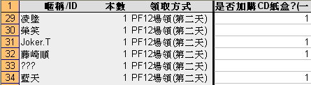 list02.jpg