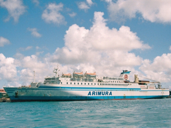 Cruise_Ferry_Hiryu,JAPAN
