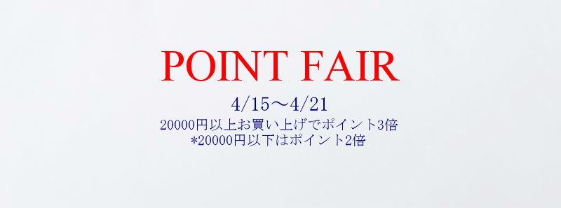 001_20130414_2908gfcfcgvg.jpg