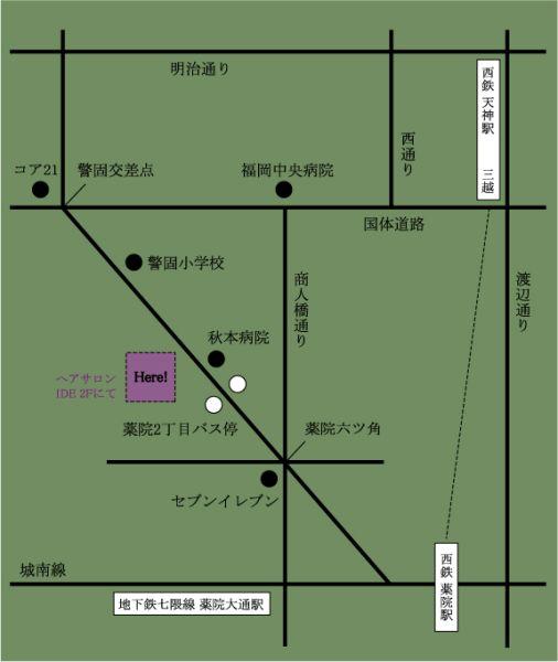 FB_MAP服と額.._20130622_3803