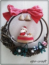 クリスマス2013-1