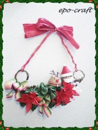 クリスマス2013-3