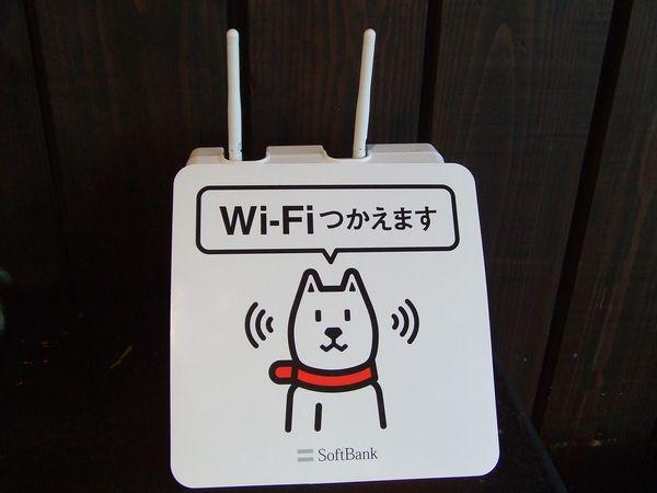 wifisoft