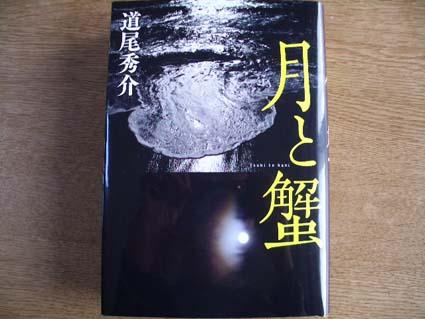 book0207.jpg