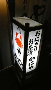 愛してる! 関東に来てくれ~~!!