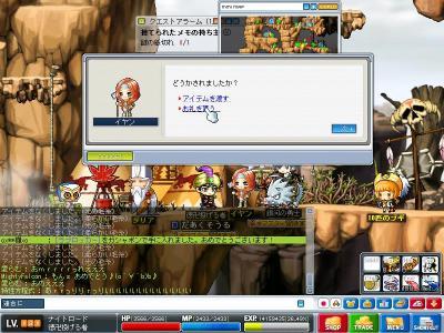 Maple100204_155652.jpg