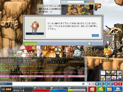 Maple100204_155657.jpg