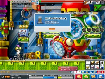 Maple100217_164352.jpg