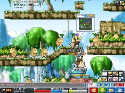 Maple100217_165135.jpg