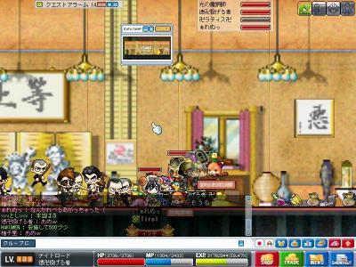 Maple100223_140324.jpg