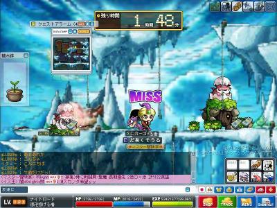 Maple100301_141955.jpg