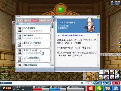 Maple100305_145635.jpg