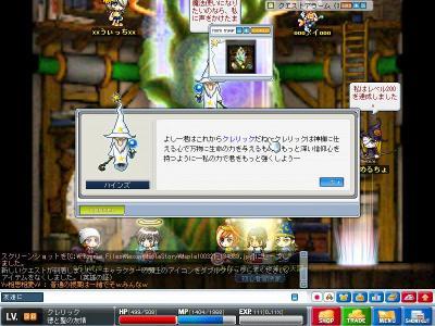 Maple100321_134945.jpg
