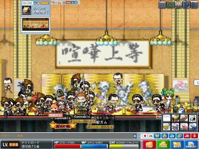 Maple100321_213519.jpg