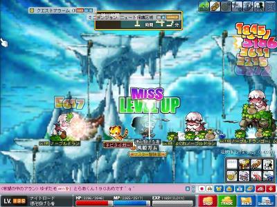 Maple100325_211608.jpg