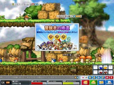 Maple100331_201519.jpg