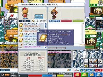 Maple100424_183746.jpg