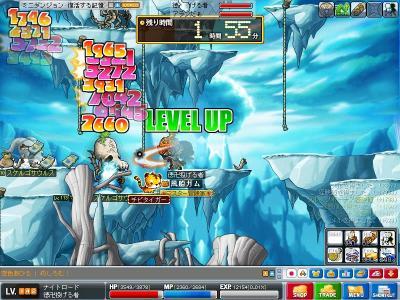 Maple100509_135355.jpg