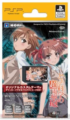 c20110416_railgun_01_cs1w1_290x.jpg