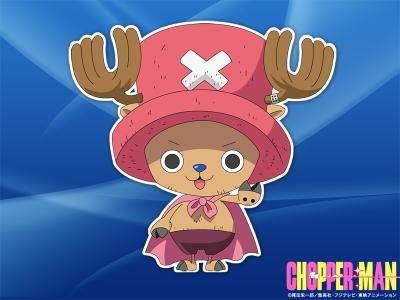 chopper_blue_800x600.jpg