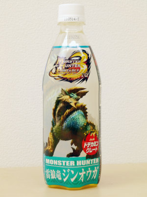 dodecamin_great_monsterhunter18_m.jpg