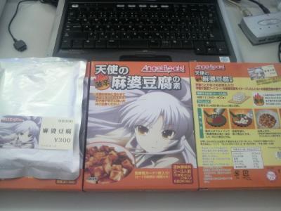 hirame108943.jpg