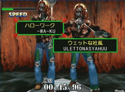 l_tm_20100804_shukatsu01.jpg