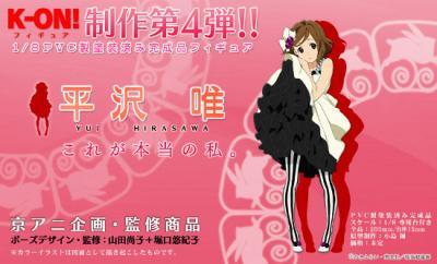 top_yui01.jpg