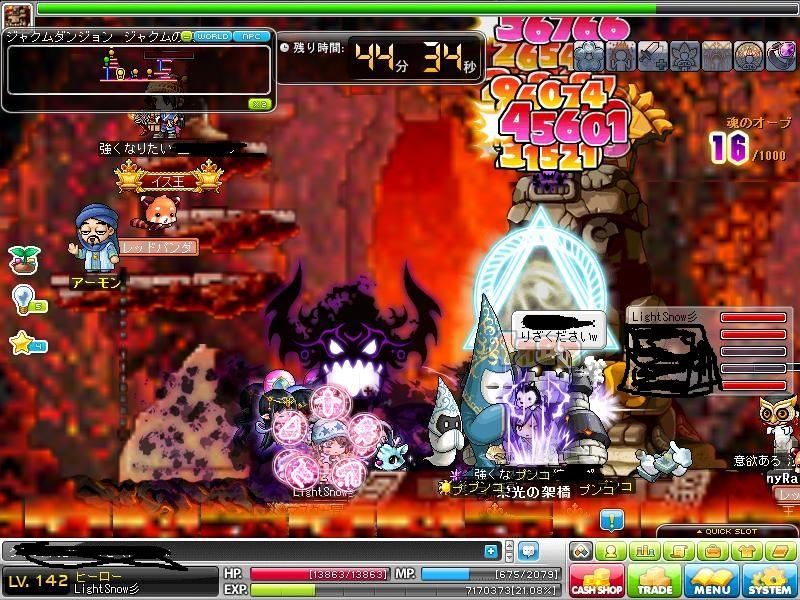 Maple120128_200555.jpg