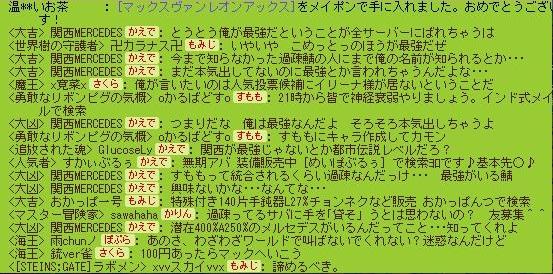 20130530ss2.jpg