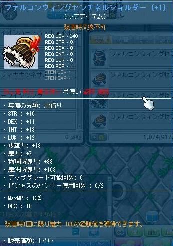 20130531ss2.jpg