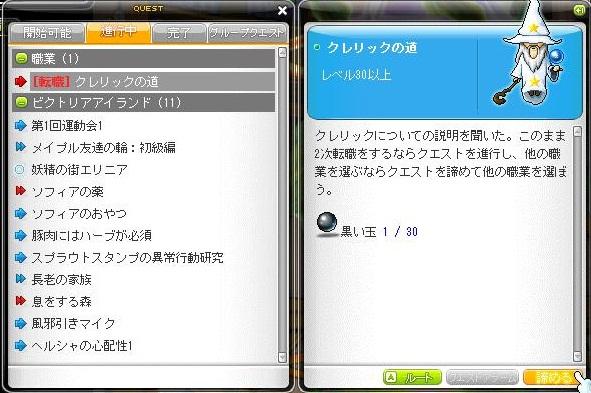 20130601ss3.jpg