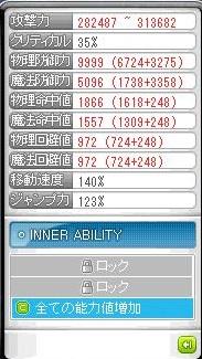 20130615.jpg