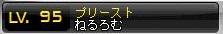 20130618ss1.jpg