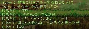 20130626ss1.jpg