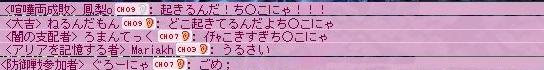 20130702ss2.jpg