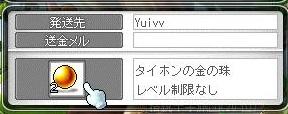 20130706ss2.jpg