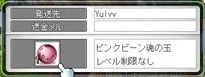 20130706ss3.jpg