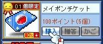 20130710ss1.jpg