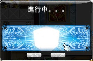 20130803ss3.jpg