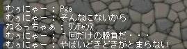 20130809ss1.jpg